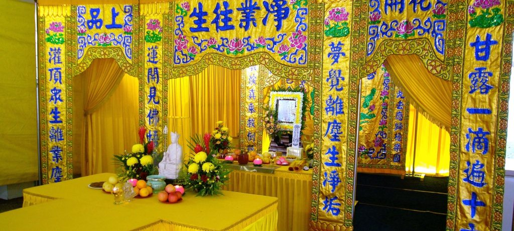 Chinese Funeral Services