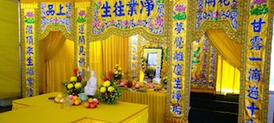Chinese Funeral Services Thumbnail