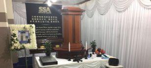Soka Funeral Services Setup Thumbnail